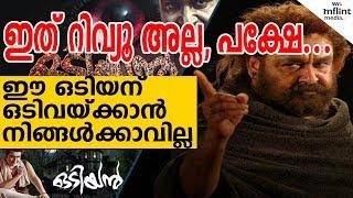 Video ഒടിയന് മുന്നോട്ട് | Odiyan Mohanlal Film MP3, 3GP, MP4, WEBM, AVI, FLV Desember 2018