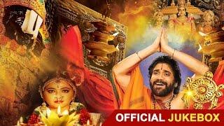 Om Namo Venkatesaya Jukebox | Nagarjuna, Anushka Shetty | M.M. Keeravani | Raghavendra Rao