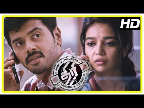 Thiri Movie Scenes | Jayaprakash supports Ashwin | Azhagappan warns Ashwin | Swathi