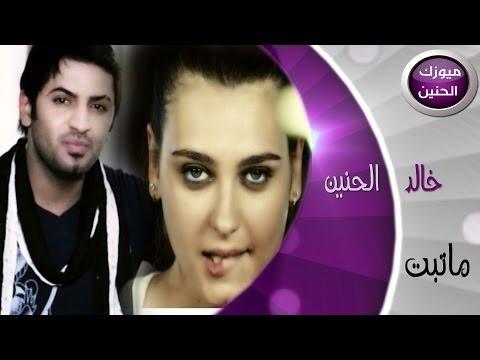 الحنين - artist: song: lyrics: label: ALHANEEN MUSIC director: executive producer: Mustifa Alaly music & arrangement: http://musicalhaneentv.com/ https://twitter.com/...