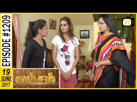 Vamsam - வம்சம் | Tamil Serial | Sun TV | Epi 1209 | 19/06/2017