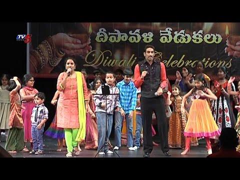 Telugu Fine Arts Society Diwali Celebrations With NRIs | New Jersey : TV5 News