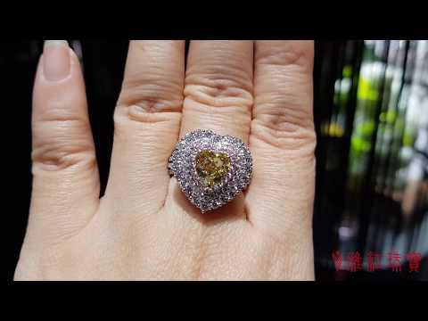 【雅紅珠寶】GIA-2ct 黃棕彩鑽心型戒指  大克拉數彩鑽值得收藏