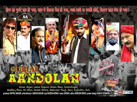 Gurjar Aandolan Movie Trailor