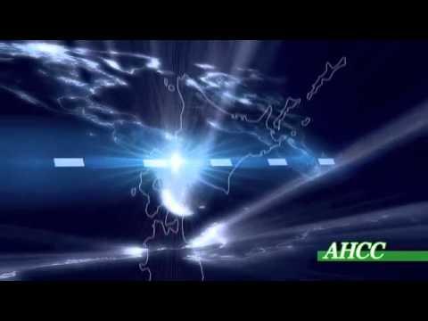 Какво представлява AHCC ?