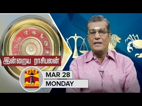 Indraya-Raasipalan-28-03-2016-By-Astrologer-Sivalpuri-Singaram--Thanthi-TV