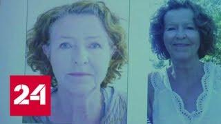 За похищенную жену норвежского бизнесмена требуют миллионы в криптовалюте — Россия 24