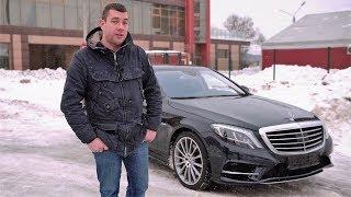 Mercedes-Benz W222 — Я ВЫИГРАЛ этот спор!