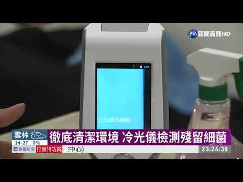 華視新聞 :防疫大掃除! 居家清潔服務業績增 |
