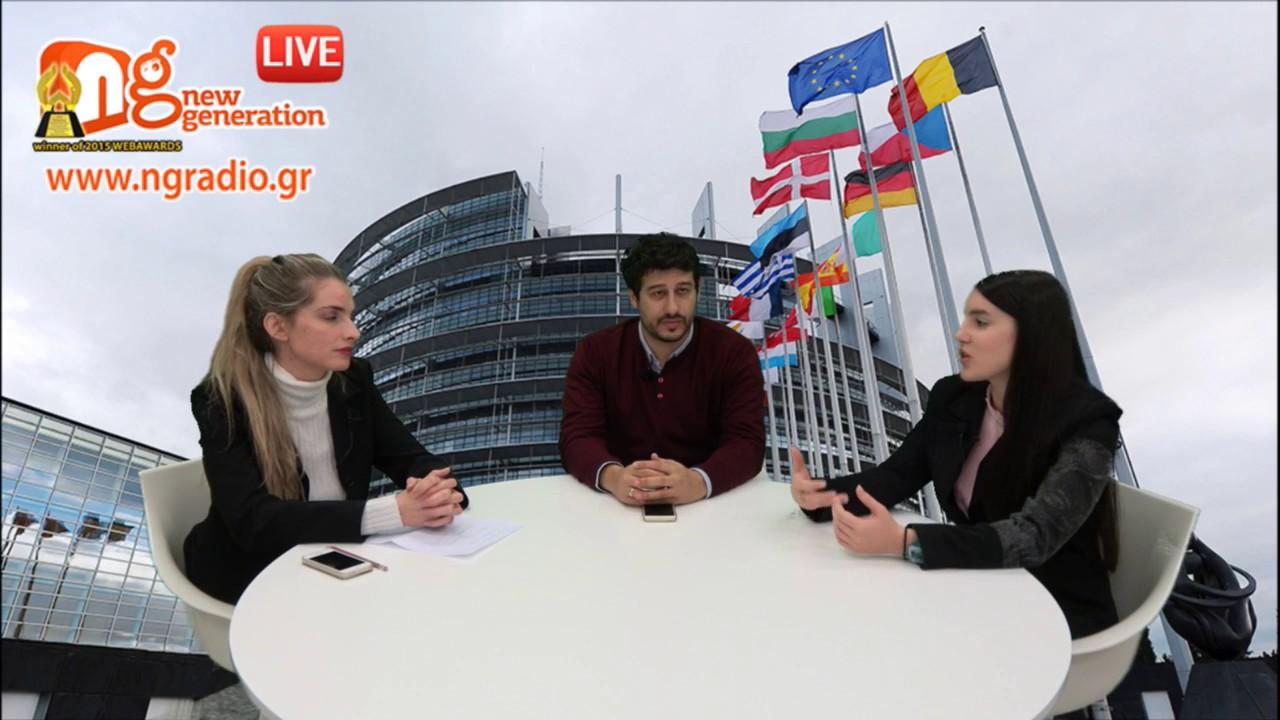 #EU4U – #MyErasmusMoment: η δική σας εμπειρία Erasmus ζωντανεύει στο #EU4U
