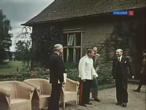 Президент США Г.Трумэн стоит по стойке и ждёт... пока ему предложат присесть!