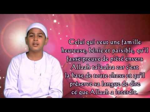 comment gagner l'amour de son mari en islam