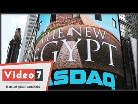 إعلانات  The new Egypt  تملأ شوارع نيويورك لأنتعاش السياحة فى مصر