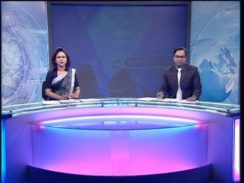 07 pm news || সন্ধ্যা ৭টার সংবাদ || 10 February 2020 || ETV News