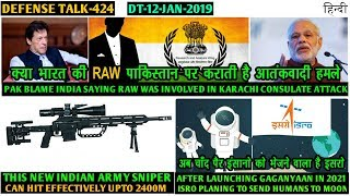 Indian Defence News:PAK Blame India's RAW,ISRO to send Human to Moon,Army's New Sniper can hit 2400m