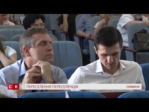 87 переселенців зі Сходу України проживають у готелі «Житомир»