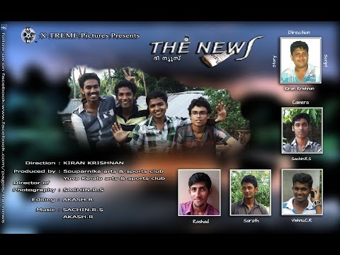 The News short film