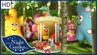 In the Night Garden - Dancing with the Haahoos