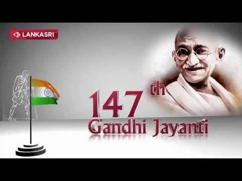 Gandhi Jayanti Special 2015