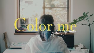 "Aiha Higurashi ""Color me"" (Official Music Video)"