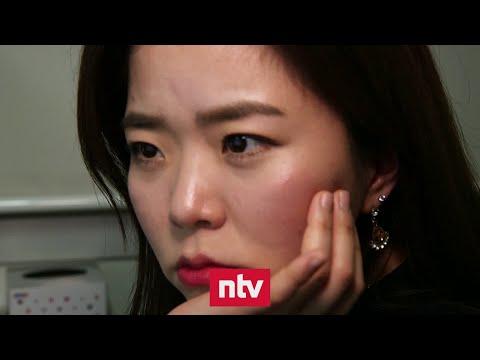 Südkorea: »Spähpornos« treiben Frauen in den Suizid |  ...