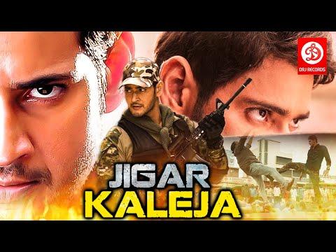 Jigar Kaleja (2019) New Released Hindi Dubbed Full Movie   Mahesh Babu, Prakash Raj & Anushka Shetty