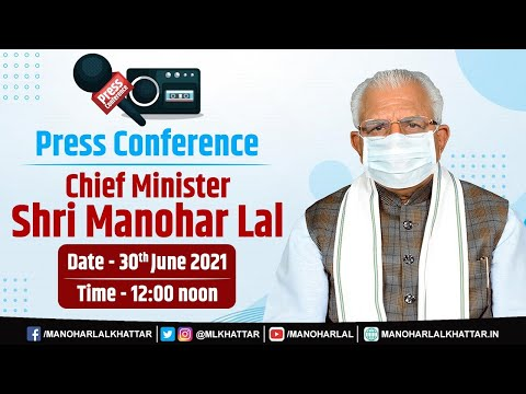 Embedded thumbnail for Chief Minister Shri Manohar Lal addresses a press conference at Haryana Niwas, Chandigarh