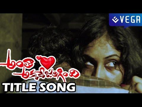 Antha Akkadey Jarigindhi - Title Song - Latest Telugu Movie  2014