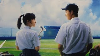 Nonton 青空エール YELL FOR THE BLUE SKY Film Subtitle Indonesia Streaming Movie Download