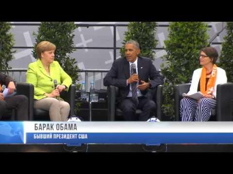 Международные новости RTVi с Ниной Шамугия — 25 мая 2017 года