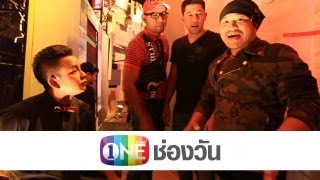 The Naked Show 3 July 2013 - Thai Talk Show