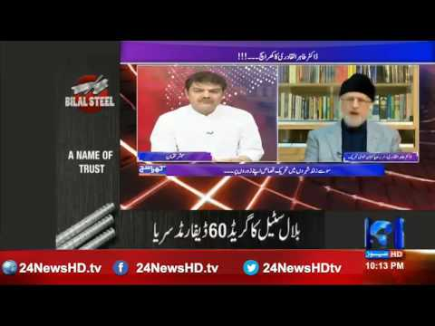 Khara Such with Lucman 29th August 2016