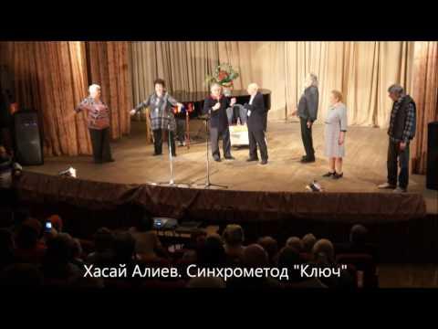 Ветеранам сцены метод Ключ - усовершенствованное наследие Станиславского и Чехова.
