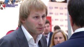 ИНВЕСТИЦИИ В РОССИЮ / Международный инвестиционный форуи