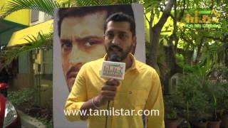 Amrit Kalam at Aivaraattam Audio Launch