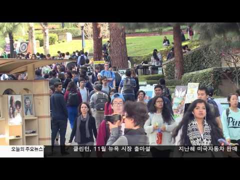 UCLA 직원, 대규모 파업 돌입  01.05.17 KBS America News