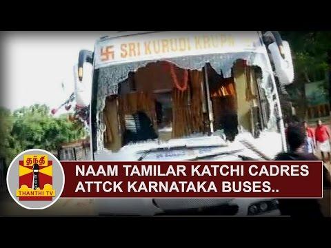 Naam-Tamilar-Katchi-Cadres-attack-Karnataka-Buses-in-Rameswaram-Thanthi-TV