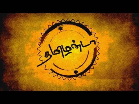 hip hop tamilan - Music video by Hiphop Tamizha for