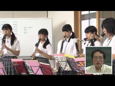 Sanno Junior High School