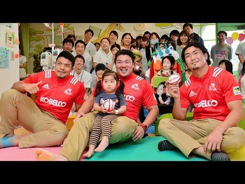 ラグビー日本代表・神戸製鋼の3選手が神戸大病院お見舞い