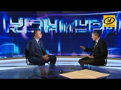 Игорь Брыло: Некачественная продукция с белорусских предприятий выйти не может