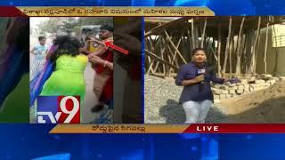 రోడ్డుపైన సిగపట్లు - TV9 Today