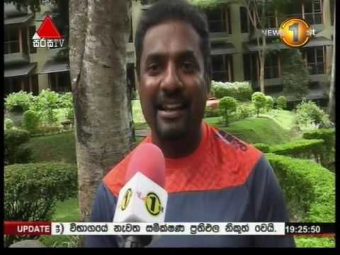 Inside Cricket 22-02-2010 On Sirasa TV