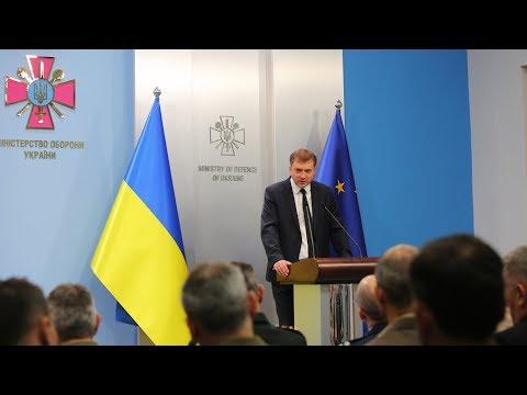 Міністр оборони України провів брифінг для представників військово-дипломатичного корпусу