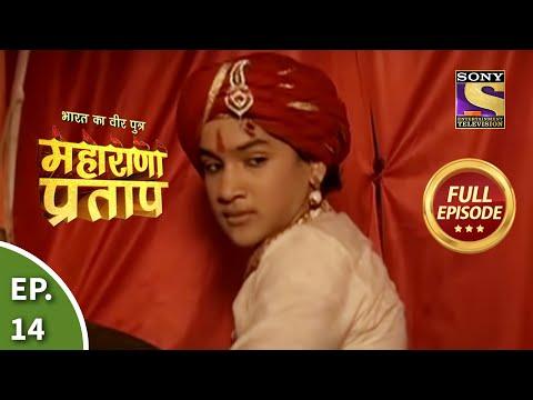 Bharat Ka Veer Promo 20th August 2013