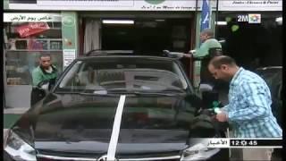 Viréo Car Wash (Casablanca) au Journal de 12h45 sur 2M Maroc (19 avril 2014)