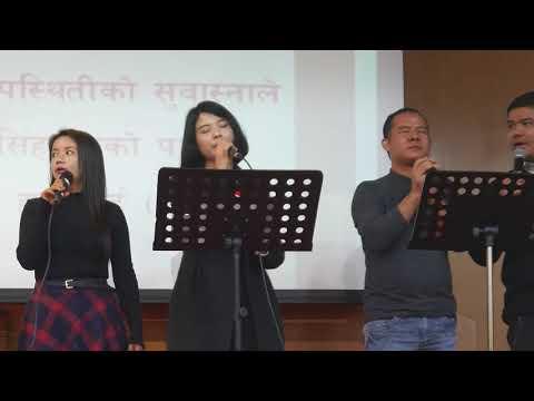 Mahan prabhulai mahima: Nepali Christian Song | Nepali Christian ...
