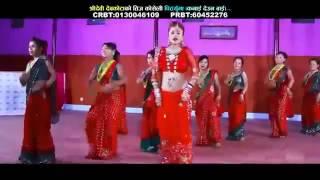 New Nepali Teej Song 2014