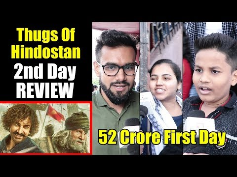 Thugs Of Hindostan 2nd Day REVIEW | Gaiety Galaxy Bandra | Aamir Khan, Amitabh Bachchan