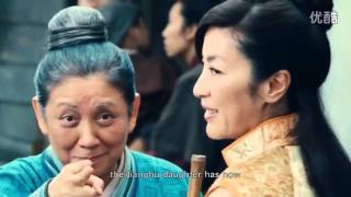 【Eng.sub】Cast Intro-Crouching Tiger, Hidden Dragon: Sword of Destiny